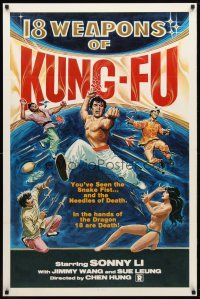 2m007 18 WEAPONS OF KUNG-FU 1sh '77 wild martial arts artwork + sexy near-naked girl!