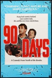 2m021 90 DAYS 1sh '85 cool image from wacky Canadian romantic comedy!