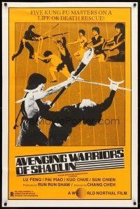 2m064 AVENGING WARRIORS OF SHAOLIN 1sh '79 Jie shi ying xiong, masters on life or death rescue!