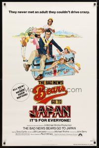 2m071 BAD NEWS BEARS GO TO JAPAN 1sh '78 great juvernile baseball art with Tony Curtis!