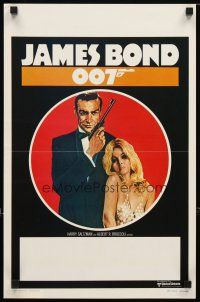 2p016 JAMES BOND 007 FILM FESTIVAL stock Belgian '75 Sean Connery w/sexiest girl!