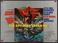 2p007 SPY WHO LOVED ME British quad '77 cool artwork of Roger Moore as James Bond by Bob Peak!
