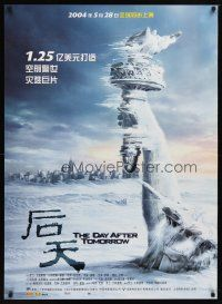 2p024 DAY AFTER TOMORROW advance Chinese '04 cool art of frozen Statue of Liberty!