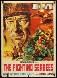 2p076 FIGHTING SEABEES English Italian 20x28 R60s completely different art of John Wayne in WWII!