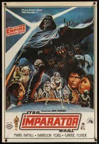 2p051 EMPIRE STRIKES BACK Turkish '83 George Lucas sci-fi classic, cool artwork by Tom Jung!