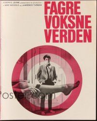 3a0031 GRADUATE Danish program '68 Dustin Hoffman, Katharine Ross, Anne Bancroft, different images!