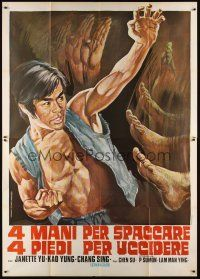 3c033 DA DI SHUANG YING Italian 2p '73 cool kung fu artwork of Fei Lung Chen by Piovano!