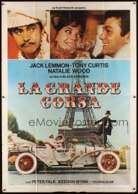 3c057 GREAT RACE Italian 2p R70s Tony Curtis, Jack Lemmon & Natalie Wood, different image!