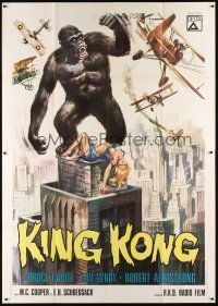3c073 KING KONG Italian 2p R66 different art of giant ape & Fay Wray by Renato Casaro!