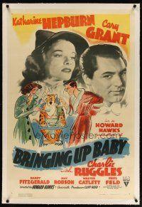 4g065 BRINGING UP BABY linen 1sh '38 Katharine Hepburn, Cary Grant & leopard, Howard Hawks classic!