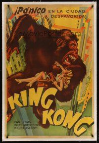 4h245 KING KONG linen Argentinean R40s completely different art of giant ape carrying Fay Wray!
