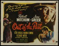 4h092 OUT OF THE PAST linen B 1/2sh '47 great art of smoking Robert Mitchum & Jane Greer, Tourneur!