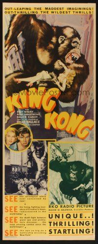 4j001 KING KONG insert '33 montage of 3 great images + art of the giant ape carrying Fay Wray!