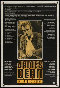 4w054 JAMES DEAN: THE FIRST AMERICAN TEENAGER Argentinean '76 his story will startle you!