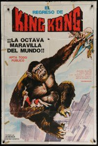 4w056 KING KONG ESCAPES Argentinean '76 completely different art w/ ape carrying girl above city!
