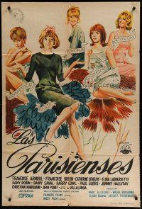 4w085 TALES OF PARIS Argentinean '62 art of sexy Catherine Deneuve & four other pretty ladies!