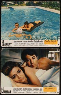 5a066 GRADUATE set of 7 French LCs '68 images of Anne Bancroft, Dustin Hoffman & Katharine Ross!