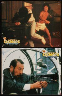 5a048 PROTECTOR set of 12 French LCs '85 Danny Aiello, images of Jackie Chan in action!