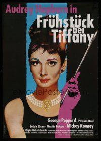 5e018 BREAKFAST AT TIFFANY'S German R86 different Peltzer art of sexy elegant Audrey Hepburn!