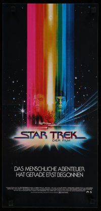 5e022 STAR TREK German 12x25 '80 cool art of William Shatner & Leonard Nimoy by Bob Peak!