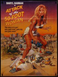 5e014 ATTACK OF THE 50 FT WOMAN Pakistani '93 giant Daryl Hannah on the rampage!