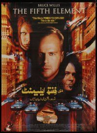 5e015 FIFTH ELEMENT Pakistani '97 Bruce Willis, Milla Jovovich, Oldman, directed by Luc Besson!