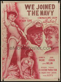 5e016 WE JOINED THE NAVY Pakistani '62 Kenneth More, Joan O'Brien, Lloyd Nolan, sexy Anwar art!