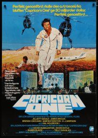 5e068 CAPRICORN ONE Swedish '78 astronauts Elliott Gould, O.J. Simpson & James Brolin!