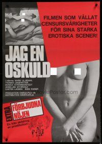 5e073 INGA/I PIACERI PROIBITI Swedish '68 Joe Sarno's Jag - en oskuld, early Swedish sex classic!