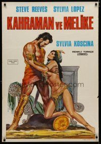 5e033 HERCULES UNCHAINED Turkish R70s different art of Steve Reeves & sexy Sylvia Koscina by Emal!