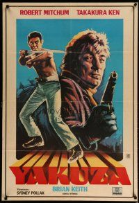 5e040 YAKUZA Turkish '75 Sydney Pollack directed, different art of Mitchum & Ken Takakura!