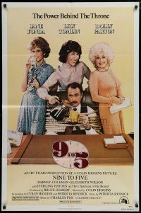 5h010 9 TO 5 1sh '80 Dolly Parton, Jane Fonda & Lily Tomlin w/tied up Dabney Coleman!