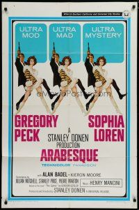 5h050 ARABESQUE 1sh '66 Gregory Peck, sexy Sophia Loren, ultra mod, ultra mad, ultra mystery!