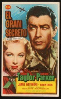 5z004 ABOVE & BEYOND Spanish herald '53 pilot Robert Taylor & pretty Eleanor Parker, different!