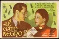 5z034 BLACK CAT Spanish herald '45 different image of Basil Rathbone & Gale Sondergaard!