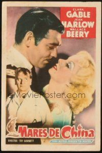 5z050 CHINA SEAS Spanish herald R50s different image of Clark Gable, Jean Harlow & Wallace Beery!