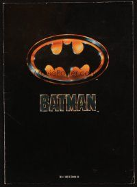 6k061 BATMAN tear-out poster book '89 Michael Keaton, Jack Nicholson, directed by Tim Burton!