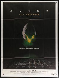 6k550 ALIEN French 1p '79 Ridley Scott outer space sci-fi classic, cool hatching egg image!