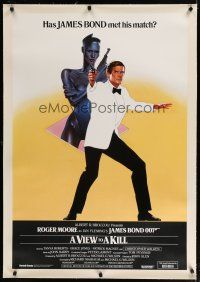 7d350 VIEW TO A KILL linen rare recalled English 1sh '85 art of Bond & Jones by Fair & Bysouth!