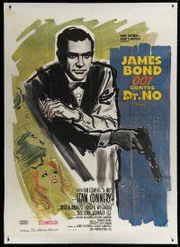 7d016 DR. NO linen French 1p R70s cool different art of Sean Connery as James Bond holding gun!