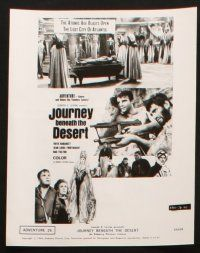 7h629 JOURNEY BENEATH THE DESERT 7 8x10 stills '64 Trintignant, sexy Haya Harareet!
