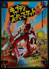 8g452 ARMY OF DARKNESS Japanese '93 Sam Raimi, best artwork with Bruce Campbell soup cans!