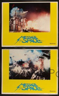 8y409 MESSAGE FROM SPACE 8 LCs '78 directed by Kinji Fukasaku, Sonny Chiba, Vic Morrow!