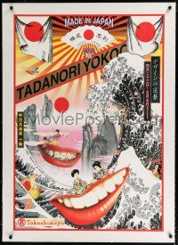 9g024 TADANORI YOKOO linen Japanese 29x41 art print '98 Made in Japan, wild psychedelic artwork!