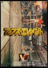 1c683 FIFTH ELEMENT Japanese 29x41 '97 Bruce Willis, Milla Jovovich, directed by Luc Besson!