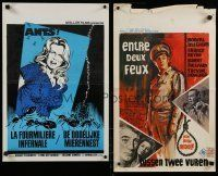 1h071 LOT OF 42 FORMERLY FOLDED BELGIAN POSTERS '50s-80s great art from mostly non-U.S. movies!