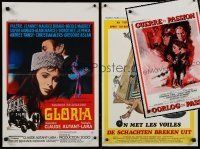 1h073 LOT OF 31 FORMERLY FOLDED BELGIAN POSTERS '50s-70s great images from mostly non-U.S. movies!