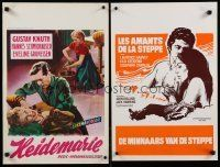 1h076 LOT OF 25 FORMERLY FOLDED BELGIAN POSTERS '50s-70s great images from mostly non-U.S. movies!