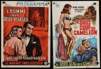 1h077 LOT OF 24 FOMERLY FOLDED BELGIAN POSTERS '50s-70s great images from mostly non-U.S. movies!