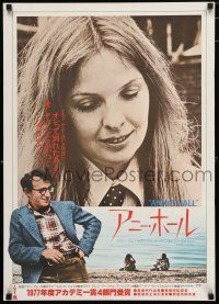 1j022 ANNIE HALL Japanese '78 different image of Woody Allen & Diane Keaton, a nervous romance!